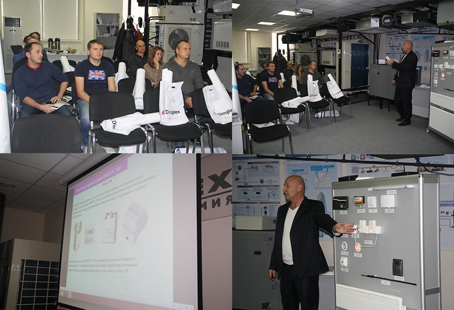 Обучающий курс по управлению новой системой NOBO Energy Control фото 1